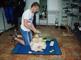 Оказание первой помощи